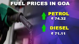 #Petrol & #diesel prices hiked for 11th consecutive day! Petrol to cost ₹74.32 in Goa