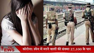 नाबालिग लड़की ने पुलिस से मांगी मदद police ने उसकी इज्जत पर हाथ डाल दिया और दोस्तों को भी
