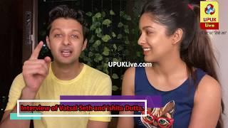 Interview of Vatsal Seth and Ishita Dutta.