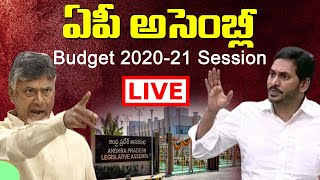 AP Assembly LIVE | AP Budget 2020-21 Day 2 | AP CM YS Jagan | YCP vs TDP Fight | Top Telugu TV