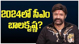 Balakrishna About CM Chair   BS Talk Show   Interview   #NBK   Top Telugu TV