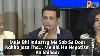 Govinda Emotionally Reacts On Nepotism In Bollywood - Throwback Video