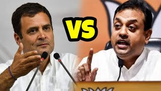 Rahul Gandhi vs Sambit Patra | भारत-चीन विवाद पर राहुल को मिला करारा जवाब