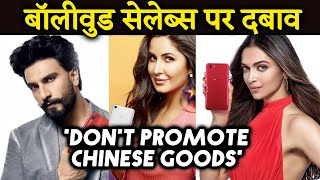 Don't Promote Chinese Goods | CAIT (Traders) Tells Deepika, Katrina, Ranveer And Others