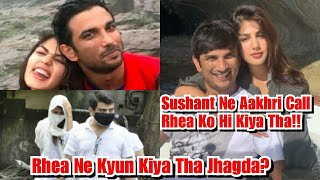 Mumbai Police Ki Investigation Mein Rhea Chakraborty Ne Kabula Ki Haan Unka Jhagda Hua Tha! ????