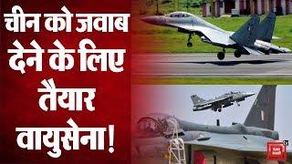 India China Tension: Indian Airforce प्रमुख RK Bhadauria ने किया Ladakh का दौरा, आसमान में बढ़ी हलचल!