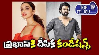 ప్రభాస్ కి దీపిక కండీషన్స్ Deepika Padukone Demands for Prabhas Movie | Top Telugu TV
