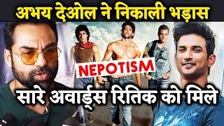 Sushant Singh Rajput Nepotism Debate | Abhay Deol ANGRY Reaction | Hrithik Roshan