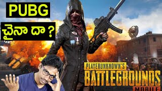 Is PUBG Mobile a Chinese app ? Should we Uninstall ?