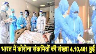 Coronavirus Update India // देश में कोरोना के 15413 नए मरीज, अब तक 13254 मौत