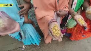 बच्चों को सूखा राशन में घटिया क्वालिटी के सामाग्री का वितरण  cglivenews