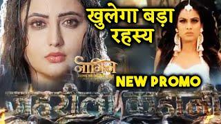 NAAGIN 4 NEW PROMO OUT | Lal Tekadi Mandir's Secret To Be Revealed Soon
