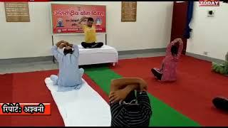 22 june 14 अंतर्राष्ट्रीय योग दिवस मनाया गया संत निरंकारी सत्संग भवन हमीरपुर में