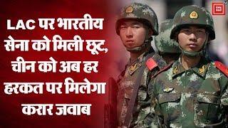 India-China Tension: LAC पर China को जवाब देने के लिए Indian army को मिली कार्रवाई करने की छूट