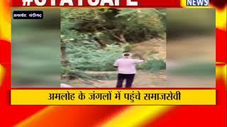 CHANDIGARH : संत समाज के साथ मिलकर गौवंश़ो को खिलाया फलाहार ! ANV NEWS CHANDIGARH !