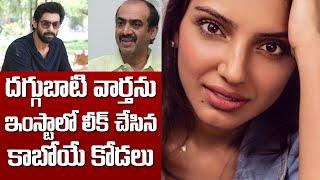 Rana Daggubati Fiance Mihika Bajaj Instagram Post Gone Viral   Rana Miheeka Marriage   Top Telugu TV