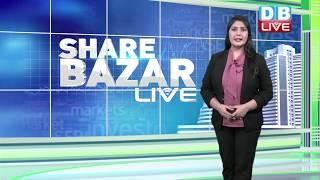 Share Market Updates | बढ़त के साथ बंद हुआ शेयर बाजार | SENSEX | NIFTY | #DBLIVE