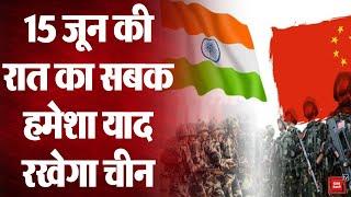 चीनी अफसर को ही उठा लाये थे सिख जवान, जानें पराक्रमी भारतीय सेना ने कैसे दी चीन को पटखनी?