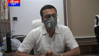 રાજકોટની નામાંકિત શ્રી રાજ સ્કૂલની સફળતાનાં 15વર્ષ પુરા થતા ખાસ મુલાકાત