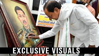 CM KCR Meets Colonel Santhosh Babu Family | Santhoshi | Majula | Upender Babu | Top Telugu TV