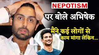 Abhishek Bachchan Reaction On Nepotism Debate After Sushant Singh Rajput