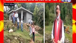 DHARAMSHALA : सरकार ने विकास कार्यो को फिर से दी गति ! ANV NEWS HIMACHAL PRADESH !