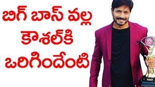 బిగ్ బాస్ వాళ్ళ కౌశల్ కి ఒరిగిందేంటి ? | Bigg Boss Telugu Show Winners Career Growth | Top Telugu TV