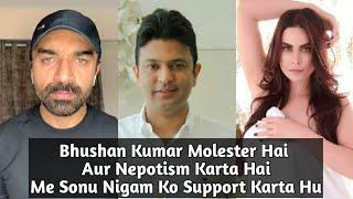Ajaz Khan Slams Tseries Owner Bhushan Kumar & Supported Sonu Nigam & Talk About Marina Kuwar