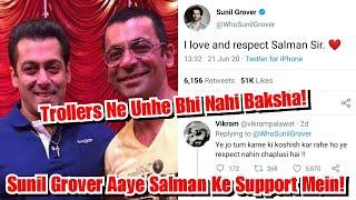 Salman Khan Ko Sunil Grover Ne Kiya Support, Trollers Ne Sunil Ki Bhi Zabardast Class li!