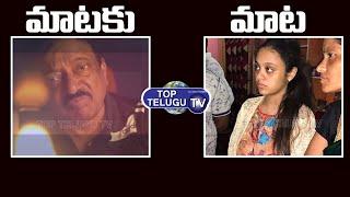 RGV Amrutha Panay Latest Controversy | Miryalaguda Maruthi Rao | Ram Gopal Varma |  Top Telugu TV