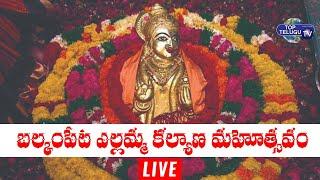 Bulkampet Yellamma Kalyana Mahotsavam LIVE | Top Telugu TV