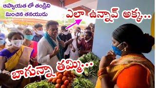 KCR Inaugurates Vegetables  Rythu Bazar in Sirisilla   Telangana News   Top Telugu TV