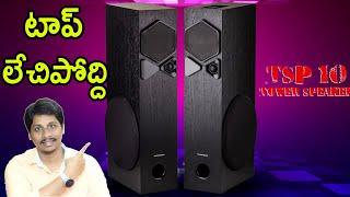 Thomson TSP10 100Watt Bluetooth Tower Speakers Unboxing telugu