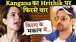 Kangana Ranaut Takes A Dig At Hrithik Roshan Again; Here's What She Said