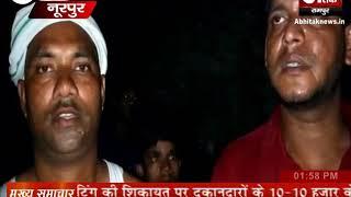 नूरपुर—4 सगे भाईयो की बांध में नहाते वक्त डूबने से मौत
