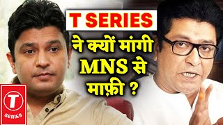 T-Series Issues Apology After MNS Issues Warning; Here's What Happened