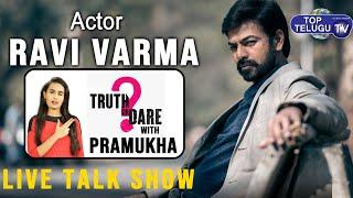 Actor Ravi Varma Interview | Truth or Dare with Pramukha | Live Talk Show  | Top Telugu TV