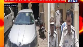 YAMUNA NAGAR : हथियारों के दम पर पोकलेन मशीन छीनने का मामला ! ANV NEWS HARYANA !