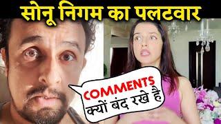 Sonu Nigam's REPLY To Bhushan Kumar's Wife Divya; Here's What He Said