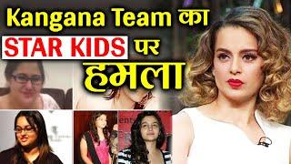 Kangana Ranaut Team INSULTS Alia Bhatt, Sara Ali Khan, Sonam Kapoor