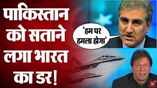 India-China Tension: Pakistan को सता रहा डर, विदेश मंत्री Qureshi ने जताई हमले की आशंका