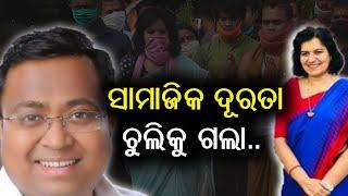 RS MP Dr. Sasmit Patra on Social Distancing violation by Bhubaneswar MP Smt. Aparajita Sarangi