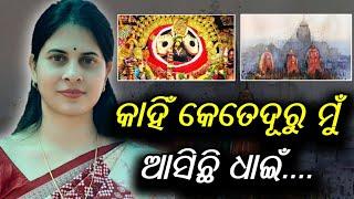 OTDC Chairman Smt. Shreemayee Mishra singing Odia Bhajan and Wishing Happy Ratha Yatra