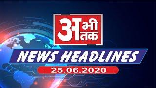 NEWS ABHITAK HEADLINES 25.06.2020