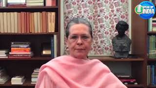 Congress President Smt. Sonia Gandhi shares a message for our armed forces