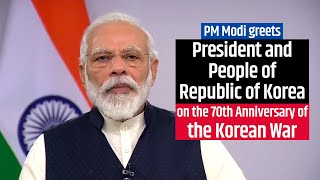 PM Modi greets President and People of Republic of Korea on the 70th Anniversary of the Korean War