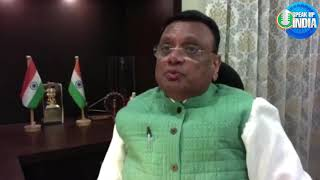 जनता हमारी भूभागीय अखंडता की रक्षा न कर पाने पर सरकार से सवाल पूछ रही है: अविनाश पांडे