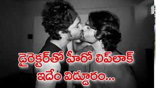 డైరెక్టర్ తో హీరో లిప్ లాక్ Tollywood Hero Liplock with Director | Top Telugu TV