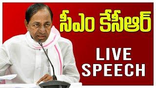 CM KCR Today Speech LIVE | Launching 6th Phase of Haritha Haram Program | Narsapur | Top Telugu TV