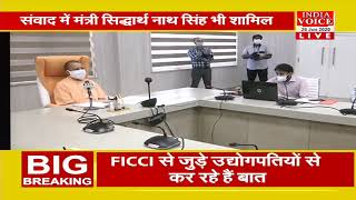Watch breaking news live in hindi | India Voice Live Tv #IndiaVoiceLiveStream